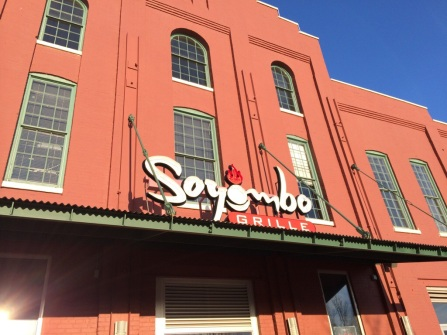 Soyombo Grille
