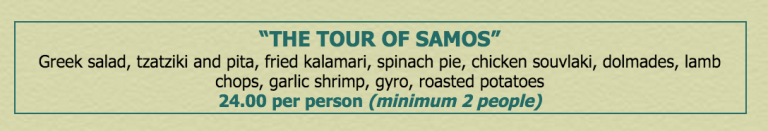 Tour of Samos